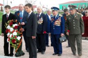 Возложения венков к Вечному огню в парке Победы 28 апреля 2011 года.