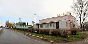 Малоархангельск, кинотеатр Колос и окрестности весной 2012 года. Нажмите на изображение, чтобы перейти к осмотру (откроется в новом окне).