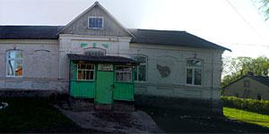 Панорама МОУ Ивановская средняя школа (Вторая Ивань Малоархангельского района). Нажмите на изображение, чтобы перейти к осмотру (откроется в новом окне).