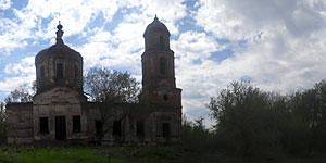 Панорама села Лески Малоархангельского района. Нажмите на изображение, чтобы перейти к осмотру (откроется в новом окне).