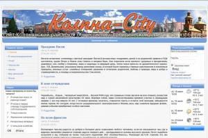Сайт колпнянской общественно-политической газеты «За изобилие».