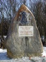 Памятный знак Павлу Якушкину в деревне Тетерье (Покровского района), установленный в день его 185-летия.