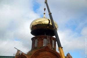 Установлен главный купол Храма Святителя Николая Чудотворца в Упалом.
