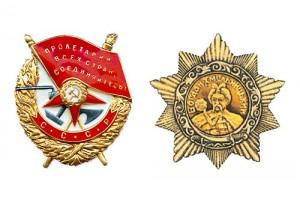 Боевые награды 74-й Краснознаменной ордена Богдана Хмельницкого стрелковой дивизии.