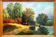 Картина Юрия Тетерева.