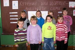 Протасовские школьники против курения.
