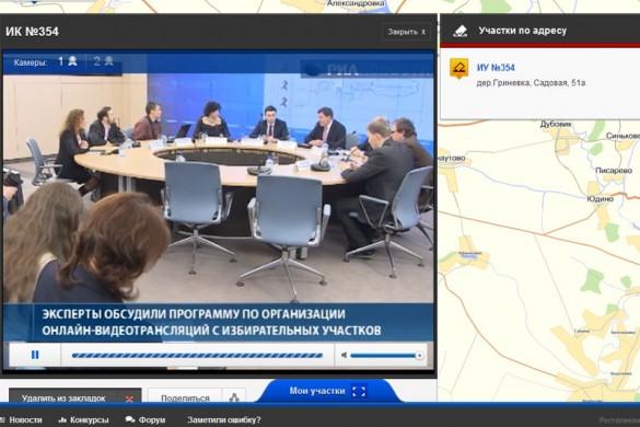 Видеосигнал с камеры, установленной на ИУ № 354 в Гриневке, Садовая, 51а.