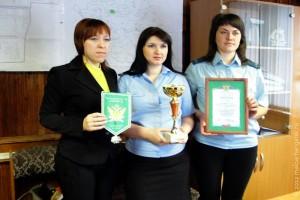 Победителем Управления по организации исполнительного производства также признан Малоархангельский РОСП.