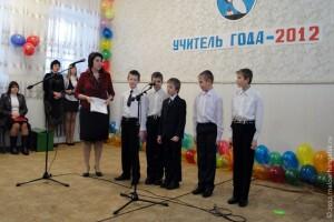 Конкурс «Учитель года — 2012» в Малоархангельске.