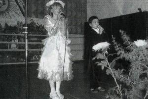 Дуэт Маргарита Шапорова и Дмитрий Биктулов.