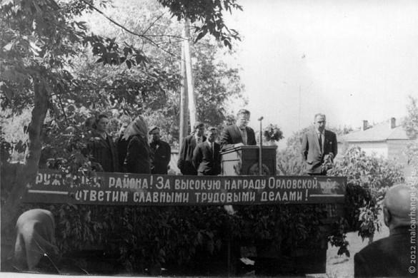 Митинг в Малоархангельске у памятника В. И. Ленину (площадь Ленина).