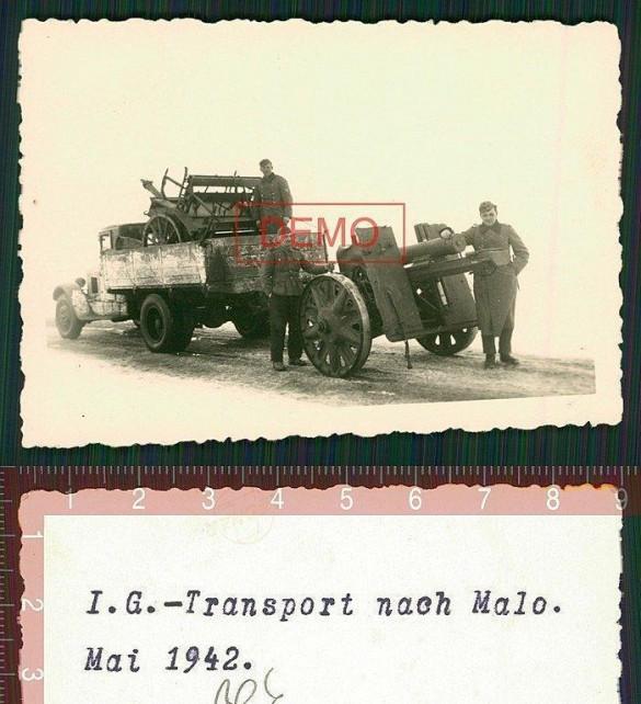 Транспорт на Малоархангельск, 1942 год.