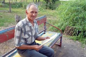 Анатолий Внуков.