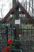 Могила схимонахини Евфросинии.