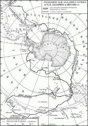 Плавание в Антарктиду.
