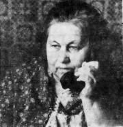 Женой автора, Александра Васильевна Мартынова.