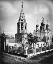 Церковь Спаса-на-Песках в Москве, недалеко от которой находился дом Вельяминовых-Зерновых.