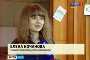 Елена Качанова.