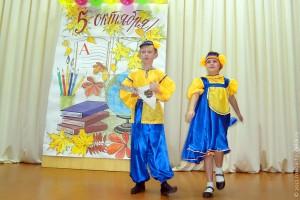 День Учителя 5 октября 2012 года в Малоархангельском районе.