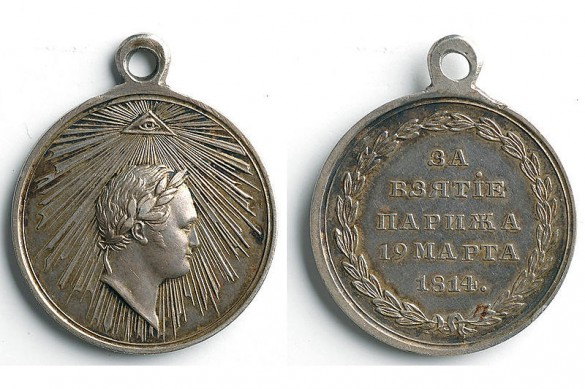 Этой медалью был награждён Иван Михайлович Козаков.