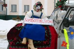 Проводы зимы в Малоархангельске.