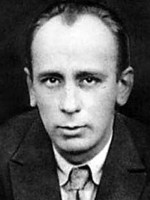 Бахтин Николай Николаевич.