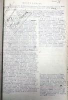 Копия протокола заседания Малоархангельского Уисполкома от 4 мая 1920 года.