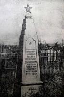 Памятник на могиле И.Ф.Дубровинского в Красноярске.