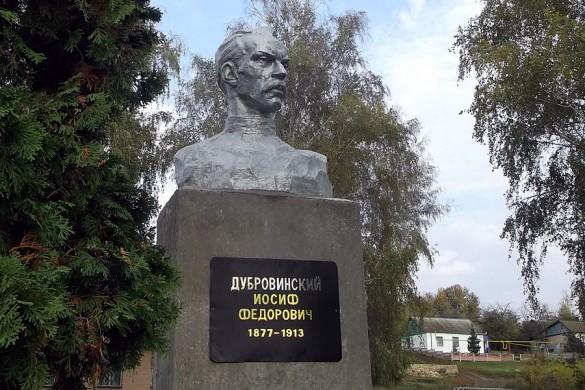 Памятник Иосифу Дубровинскому в посёлке Покровское.