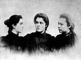 Сёстры Юркевич.