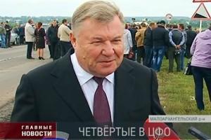 Александр Козлов ответил на вопросы журналистов.