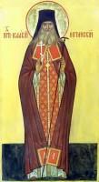 Преподобномученик Исаакий (Бобраков), архимандрит.