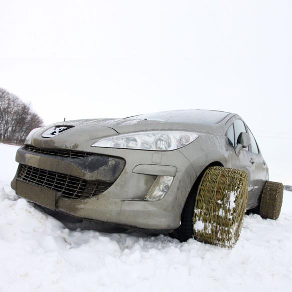 Новые колёса для Пежо.