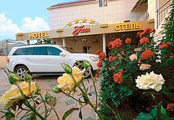 "Краснодар, гостиница Гранд отель ""Уют""."