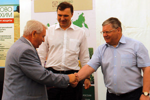 Итоги пятой научно-практической конференции «Система управления вегетацией растений – основа высокорентабельного производства сельскохозяйственной продукции».