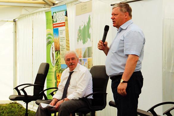 На пятой научно-практической конференции «Система управления вегетацией растений – основа высокорентабельного производства сельскохозяйственной продукции».