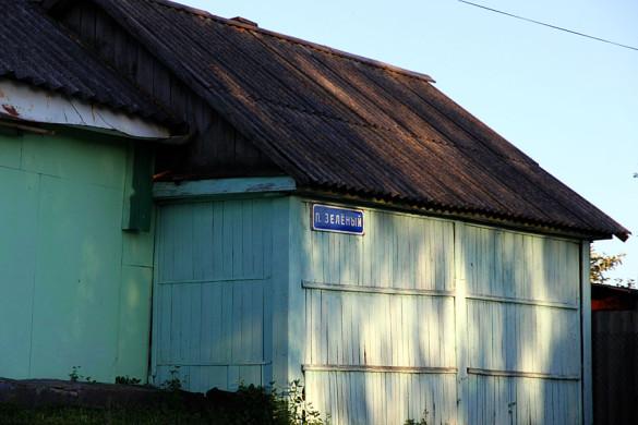 Переулок Зелёный в Малоархангельске.