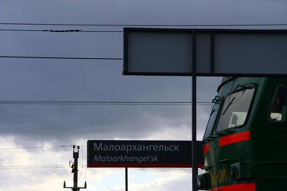 Убытие поезда. Фото братьев Люмьер, 2015 г.