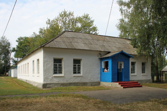 Архаровская основная общеобразовательная школа.