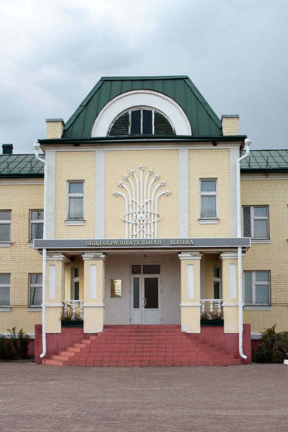 Костинская основная общеобразовательная школа.