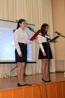 Ведущими выступили школьники города.