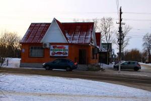 Магазин Изюминка в Малоархангельске.