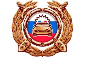 Логотип ГИБДД.