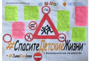 «Селфи безопасности» в Малоархангельске.