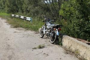 Мотоцикл потерпевшего. Вид сзади.