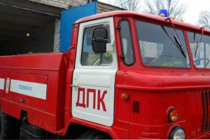 Автомобиль добровольной пожарной команды.