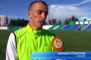 Орловский легкоатлет Михаил Стрелков.