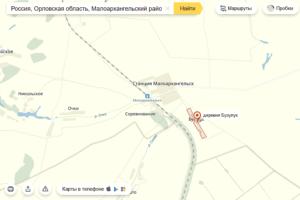 Бузулук Орловской области на Яндекс карте.