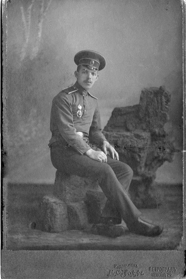 Исаев Дмитрий Сергеевич, средний сын С. Н. Исаева, 1895 г. р.