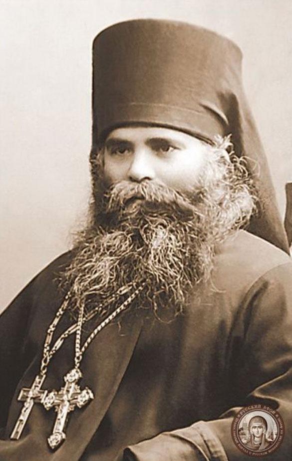 Афонский старец схиархимандрит Кирик (Максимов).